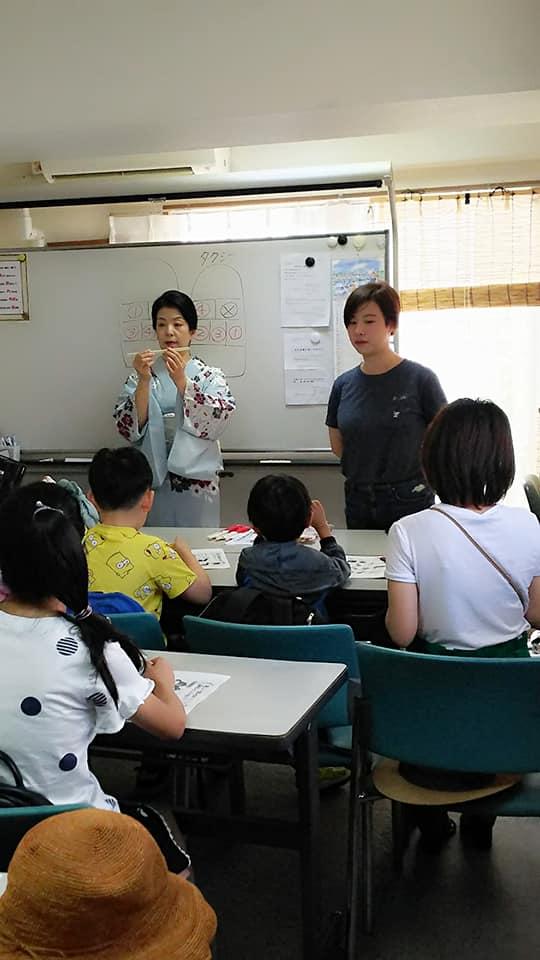 【インバウンド】8月14日日本文化を学ぶ親子マナー講座開催!