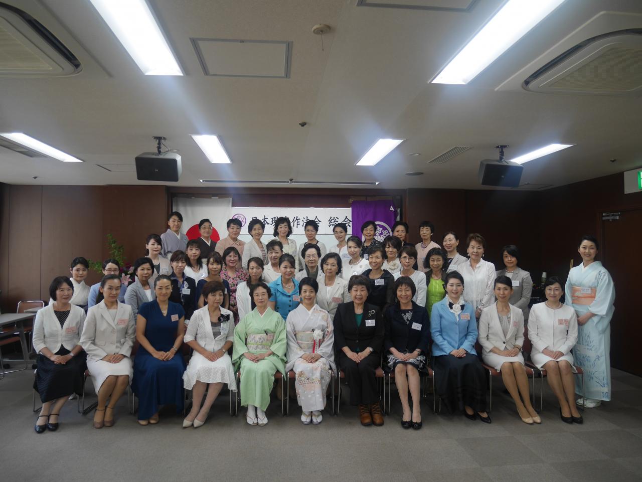 平成30年6月24日日本現代作法会総会を開催しました