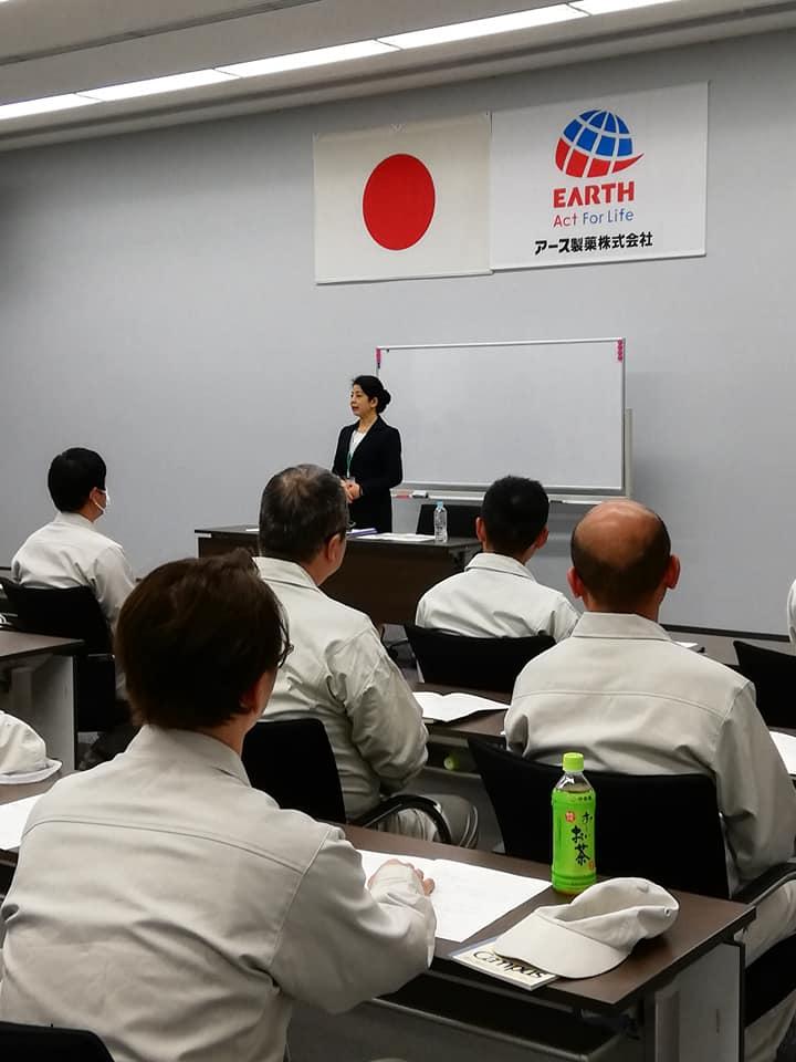 12月2日兵庫県赤穂市のアース製薬株式会社にて管理職研修を行いました